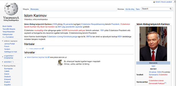 Wiki-feb23-p.jpg