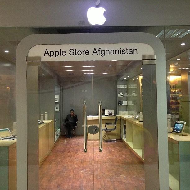apple-store-af.jpg
