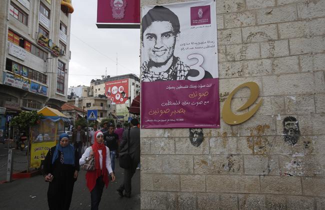 arab idol banner.jpg