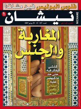 Nichane Sex in Morocco fullsize.jpg