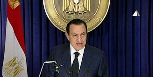 mubarak-speech.jpg