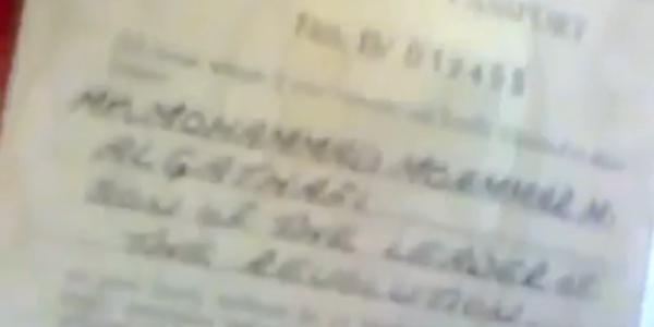 qaddafi passport p.jpg