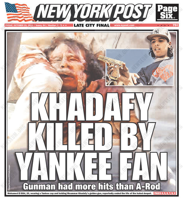 NY_NYP.jpg