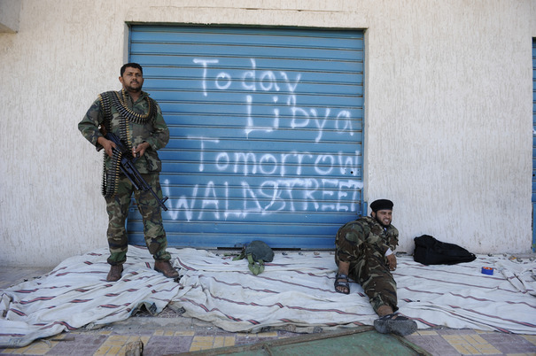 libya wala street.jpg