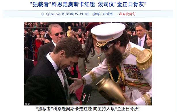 Baron Cohen on Huanqiu Shibao P.jpg