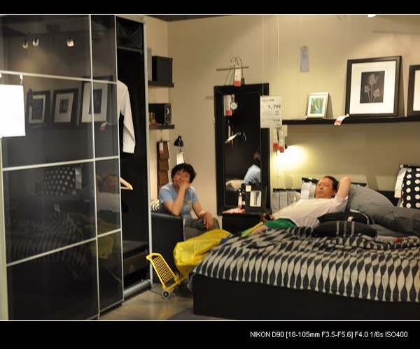 IKEA6.jpg