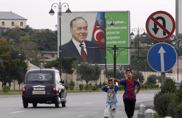 azerbaijan banner2.jpg