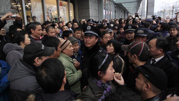 chiina protest.jpg