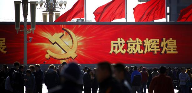 china communist thing tn234.jpg