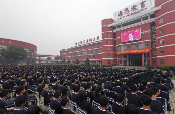 china congress banner.jpg