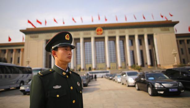china corrupt banner.jpg