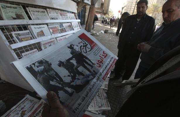 egy newspaper banner.jpg
