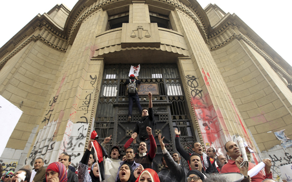 egypt justice ministry protest banner.jpg