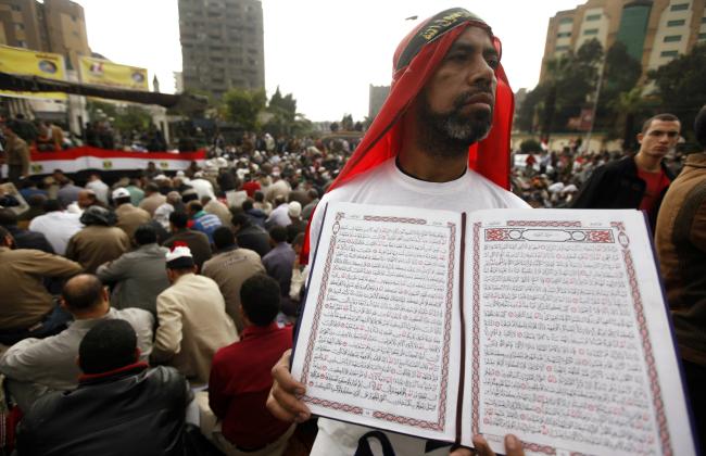 egypt mb protester banner 239408.png