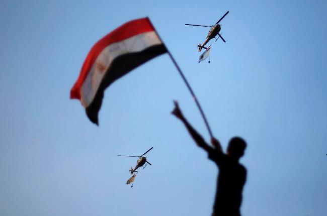 egyptarmy-banner.jpg