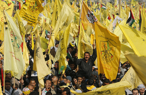 fatah rally banner.jpg
