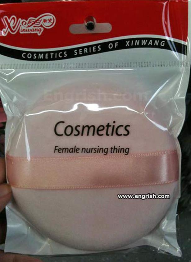 female-nursing-thing-615.jpg