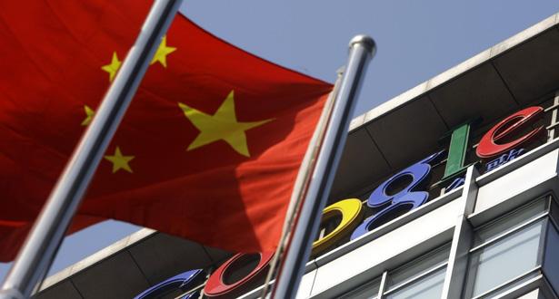 google china banner.jpg