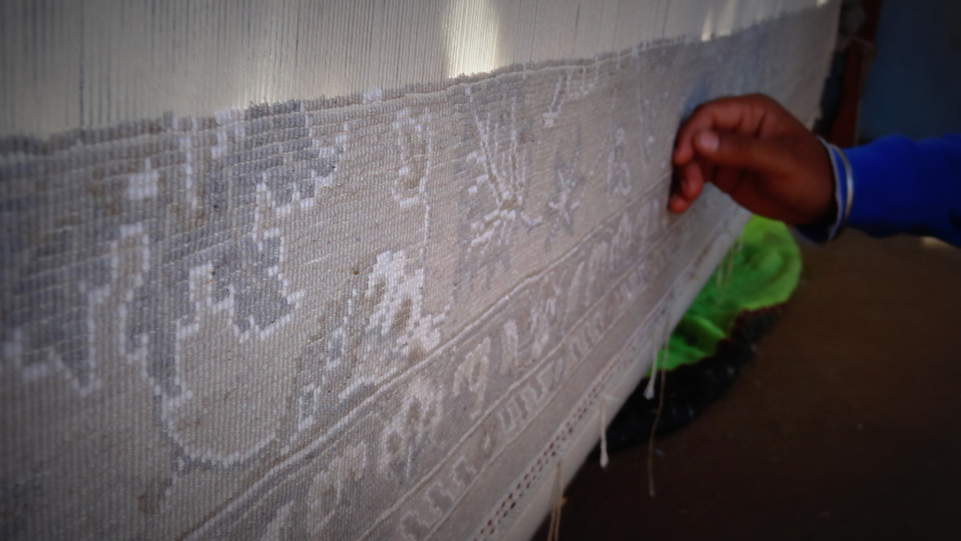 indian carpets 5.jpg