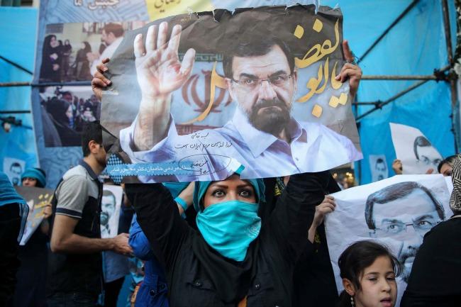 iran-banner.jpg