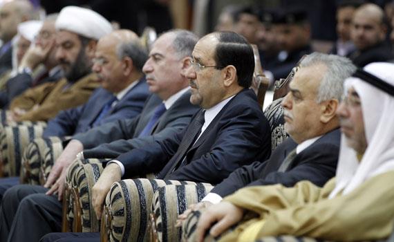iraqi parliament banner.jpg