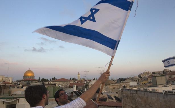 isr flag jlem banner.jpg