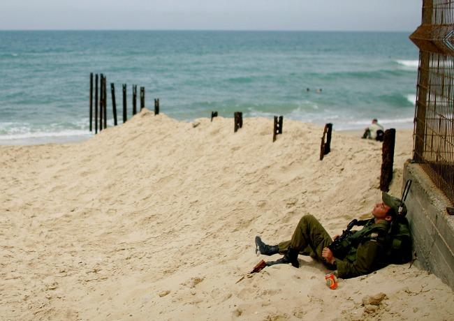 israelbanner.jpg