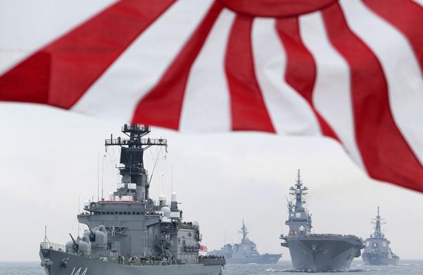 japan navy banner.jpg