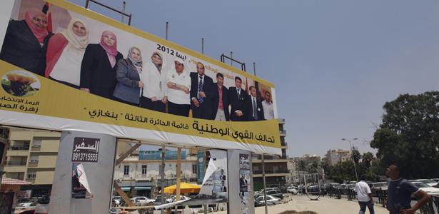 libya elex.jpg