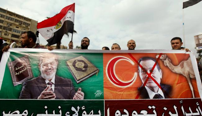 morsi banner banner.png