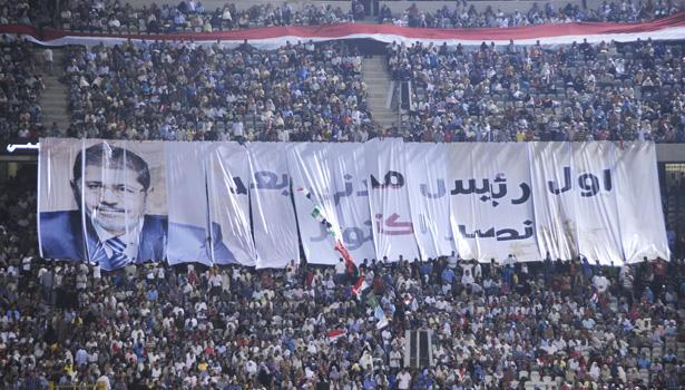 morsi banner.jpg