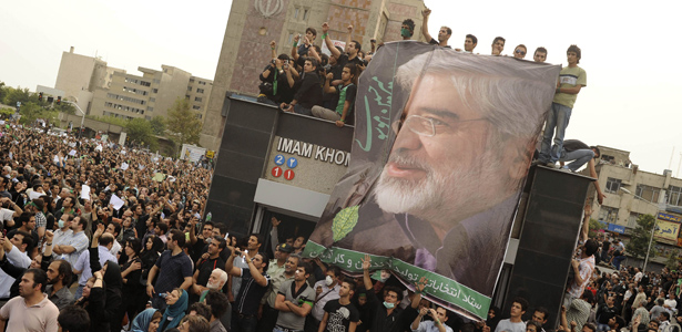 mousavi protest banner.jpg