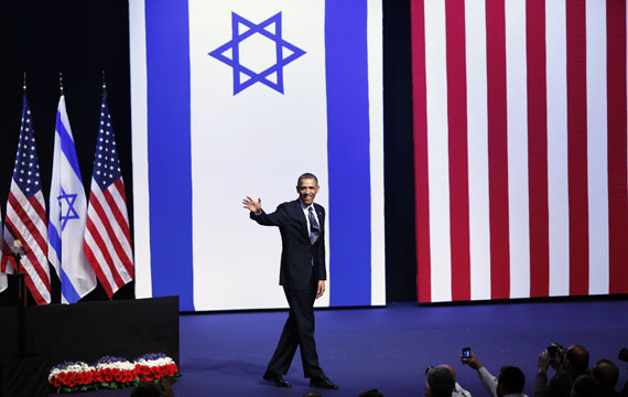 obama israel 9023490823490234890234.jpg