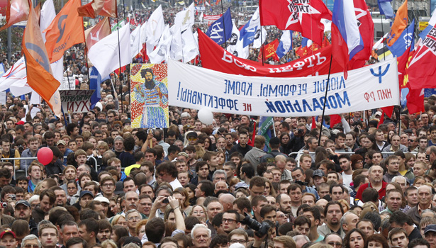 russia banner.jpg