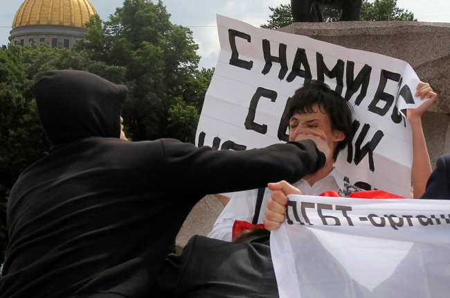 russiagay-banner.jpg