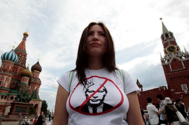 unitedrussia-banner.jpg