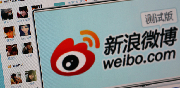 weibo banner23.jpg