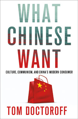 what chinese want doctoroff cover.jpg