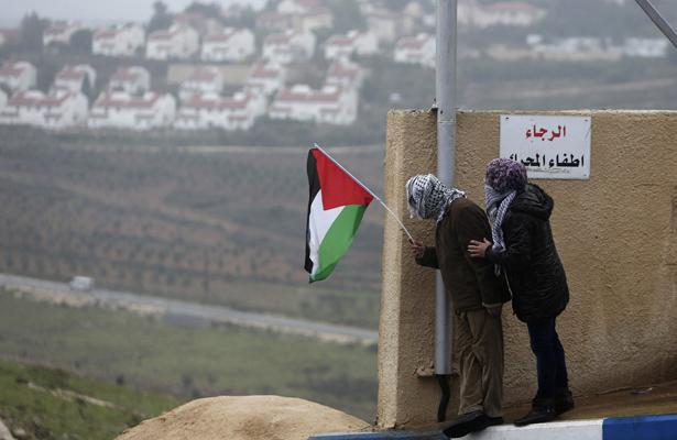 winep israel banner.jpg