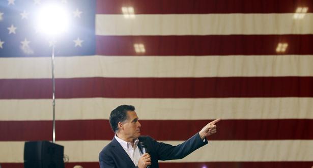 romneypointflag-body.jpg