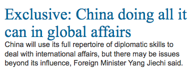 CHinaDaily1.png