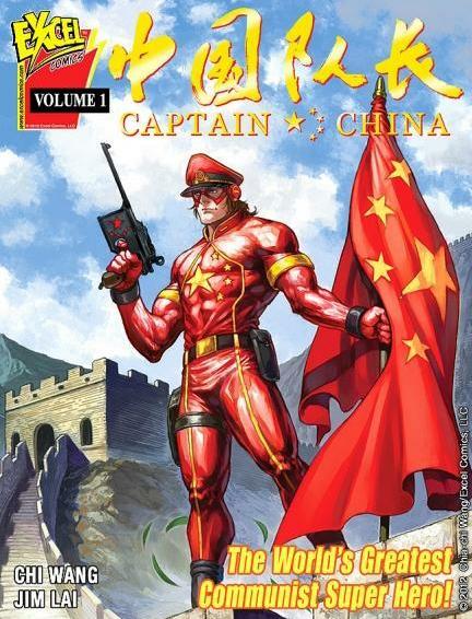 CapChina.png