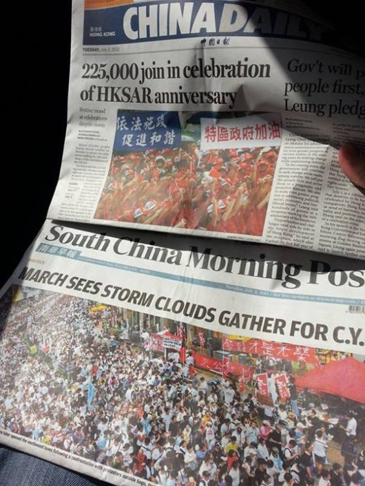 China-Daily-vs-SCMP-530x706.jpg