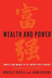 WealthPower.jpeg