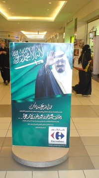 Thumbnail image for Carrefour Abdullah with lady shopper behind.JPG