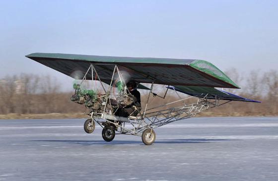 SelfMadeAirplane.jpg