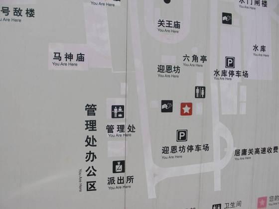 Thumbnail image for BJSubway.jpg
