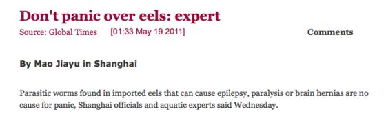 Eels1.png