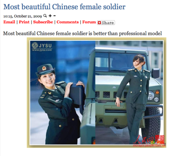 Thumbnail image for SoldierBeauty.png