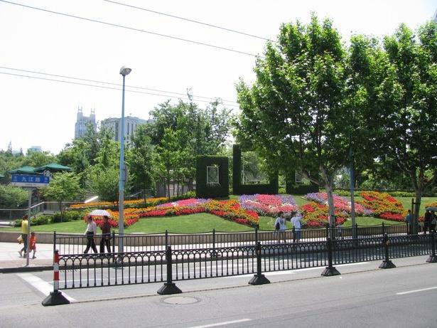 Thumbnail image for Shanghai.jpg